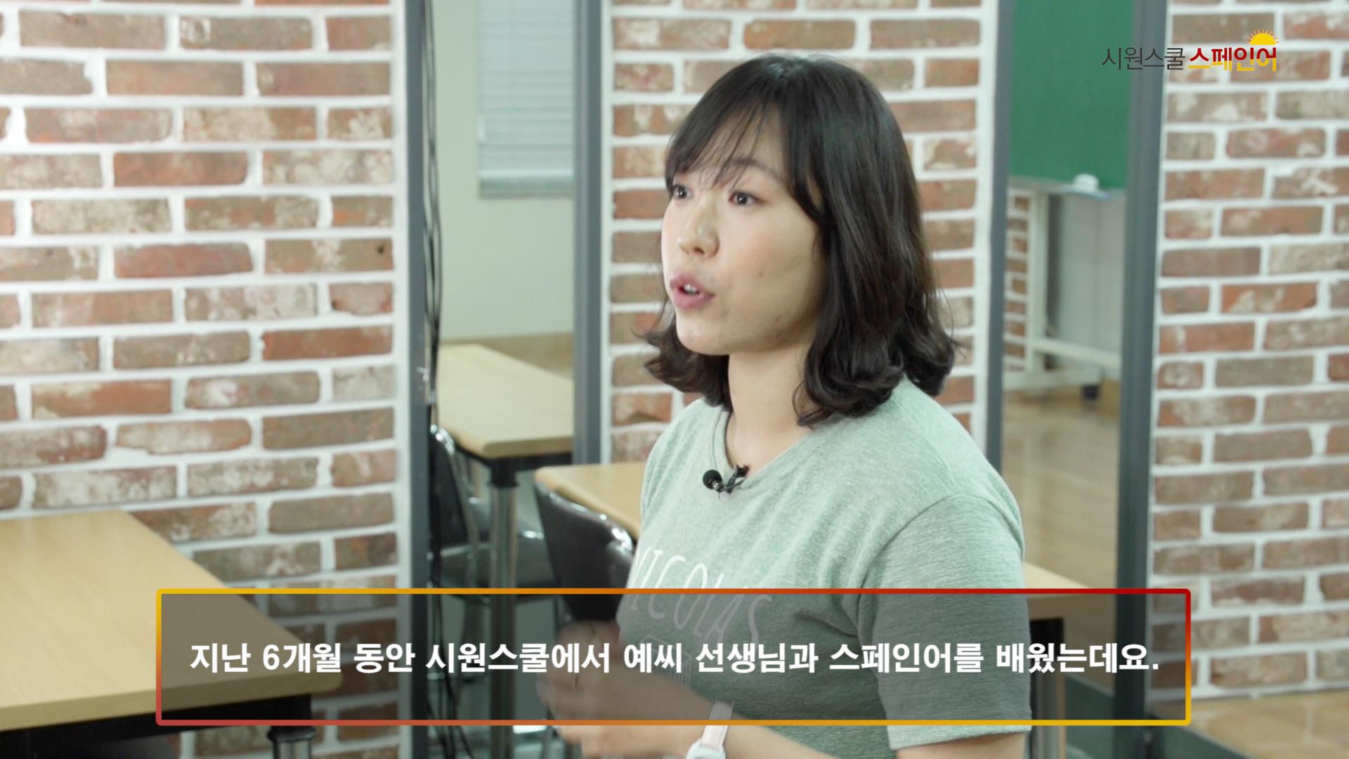박미란회원